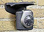 securyty cam_rainproof_small.jpg (30004 bytes)